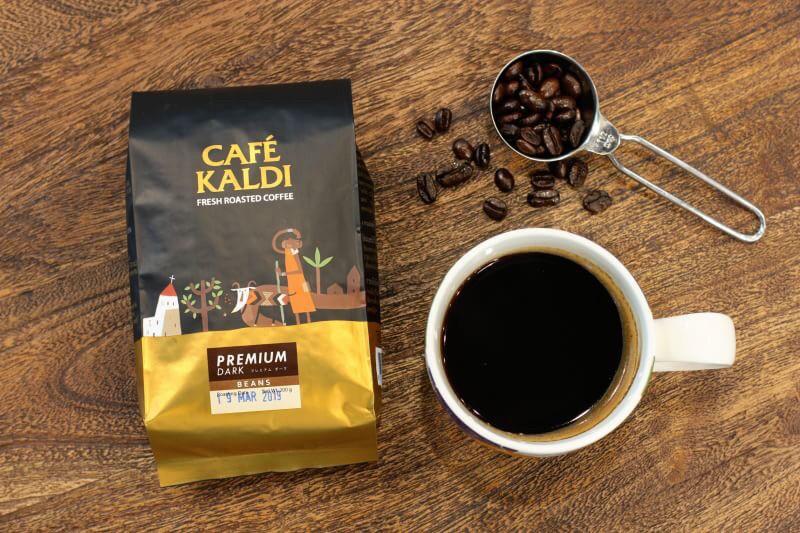 Cafe Kaldi04