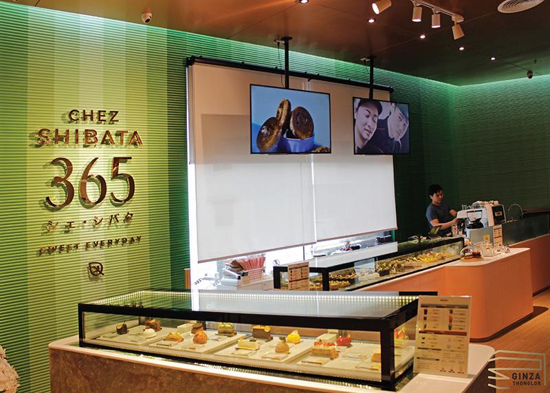 Chez Chibata 365 01