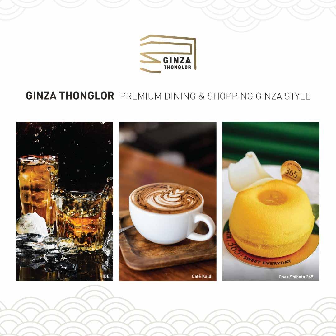 Ginza-01-2